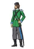 Cossack do russo ilustração royalty free