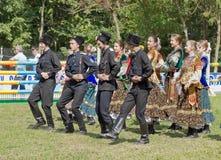 Cossack ensemble. Royalty Free Stock Image