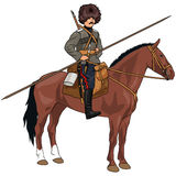 Cossack on the horse Royalty Free Stock Image