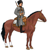 Cossack on the horse Stock Photos