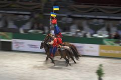 Cossack horseman Royalty Free Stock Images
