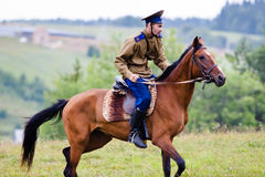 Cossack Royalty Free Stock Image