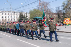 Cossacks march on parade Royalty Free Stock Photos