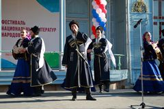 Cossacks sing the national Cossack song. Pyatigorsk, Russia. Pyatigorsk, Russia - November 4, 2017: Cossacks sing the national Cossack song. Festival of national Stock Images