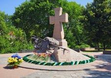 cossacksmonument poltava till ukrainare Royaltyfri Fotografi