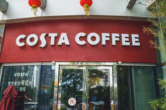 Costa coffee in Shanghai, China Royalty Free Stock Image