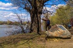 Costa del lago Beloe nel distretto Novokosino di Mosca Fotografia Stock