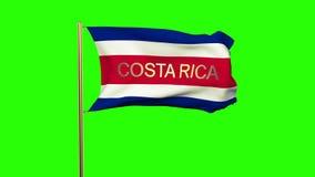 Costa Rica flaga z tytułowym falowaniem w wiatrze ilustracja wektor