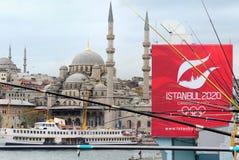 Costantinopoli Turchia Immagini Stock Libere da Diritti