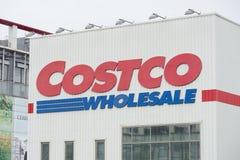 Costco grossistläge Den Costco grossisten är en global återförsäljare för mång--Miljard dollar VIII Royaltyfri Bild