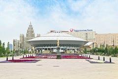 Costruendo come UFO. Città Astana immagini stock
