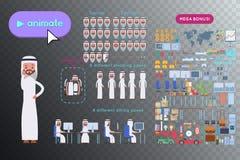 Costruttore del carattere Uomo d'affari saudita arabo royalty illustrazione gratis