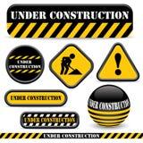 In costruzione Fotografia Stock Libera da Diritti
