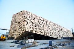 Costruzione 2010 dell'Expo del mondo di Schang-Hai Immagine Stock