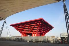 Costruzione 2010 dell'Expo del mondo di Schang-Hai Fotografia Stock Libera da Diritti