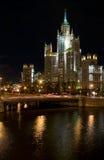 Costruzione all'argine di Kotelnicheskaya fotografia stock libera da diritti