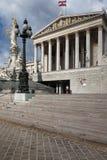 Costruzione austriaca del Parlamento a Vienna Immagini Stock Libere da Diritti