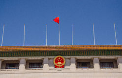 Costruzione cinese di governo a Pechino Immagini Stock