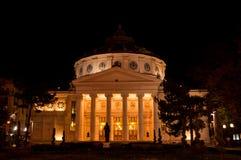 Costruzione culturale rumena alle luci della città Fotografia Stock Libera da Diritti