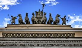 Costruzione degli stati maggiori a St Petersburg. Trionfale Fotografia Stock