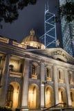 Costruzione del Consiglio Legislativo a Hong Kong Fotografia Stock Libera da Diritti