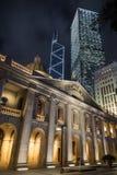 Costruzione del Consiglio Legislativo a Hong Kong Immagini Stock Libere da Diritti