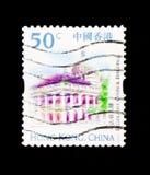 Costruzione del consiglio legislativo, serie dei punti di riferimento e di Hong Kong Scenery, circa 1999 Immagini Stock