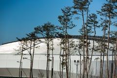 Costruzione del parco olimpico in Gangneung Immagini Stock Libere da Diritti