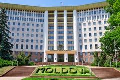 Costruzione del Parlamento a Chisinau, Repubblica di Moldavia Immagini Stock Libere da Diritti