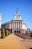 Costruzione del Parlamento a Sofia, Bulgaria Immagini Stock Libere da Diritti