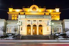 Costruzione del Parlamento a Sofia, Bulgaria fotografia stock libera da diritti