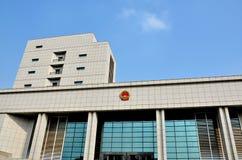 Costruzione del servizio governativo della Cina Fotografia Stock Libera da Diritti