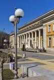 Costruzione del teatro culturale Boyan Danovski di dramma e del centro in città di Pernik, Bulgaria Immagini Stock Libere da Diritti