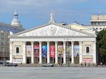 Costruzione del teatro di balletto e di opera in Voronezh Fotografia Stock