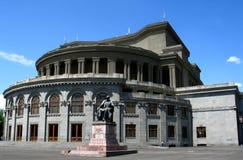 Costruzione del teatro di opera Fotografie Stock