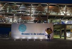 Costruzione dell'acquario di Lisbona alla notte Fotografie Stock