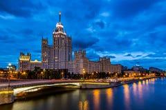 Costruzione dell'argine di Kotelnicheskaya Fotografia Stock Libera da Diritti
