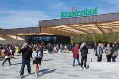 Costruzione dell'entrata di Keukenhof, Lisse, Paesi Bassi Fotografia Stock