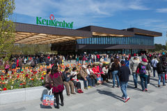 Costruzione dell'entrata di Keukenhof, Lisse, Paesi Bassi Fotografia Stock Libera da Diritti