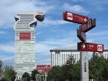 Costruzione dell'IBM, plaza di Pangu Fotografia Stock Libera da Diritti