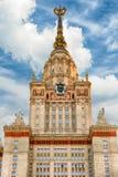 Costruzione dell'università di Stato di Lomonosov a Mosca, Russia Fotografia Stock Libera da Diritti