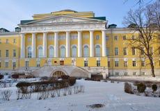 Costruzione dell'università di Stato di Mosca Fotografia Stock Libera da Diritti