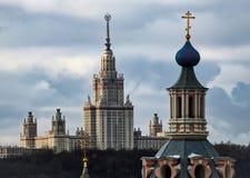 Costruzione dell'università di Stato di Mosca Immagine Stock
