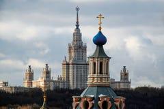 Costruzione dell'università di Stato di Mosca Immagine Stock Libera da Diritti