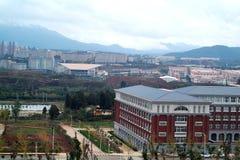 Costruzione della città universitaria Immagini Stock