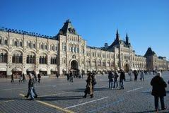 Costruzione della gomma del quadrato rosso di Mosca Immagini Stock Libere da Diritti