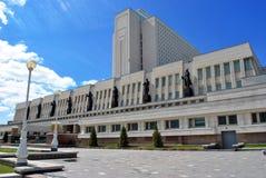 Costruzione della libreria scientifica a Omsk Immagine Stock Libera da Diritti