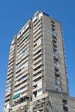 Costruzione di appartamento concreta alta Immagine Stock