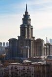 Costruzione di appartamento del Triumph-palazzo a Mosca Fotografia Stock