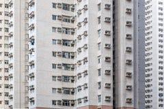 Costruzione di appartamento a Hong Kong Immagini Stock Libere da Diritti